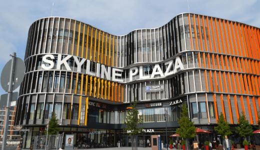 フランクフルト市内で買い物するならココ!【日用品|スーパー|薬局など】